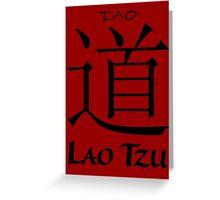 Lao Tzu Buddha Dao Tao Greeting Card