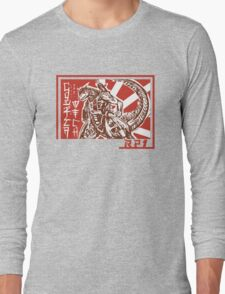 Ready Player One Godzilla Mech Long Sleeve T-Shirt