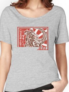 Ready Player One Godzilla Mech Women's Relaxed Fit T-Shirt