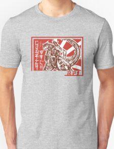 Ready Player One Godzilla Mech Unisex T-Shirt