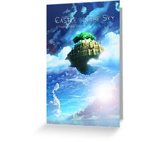 Castle In the Sky Poster Greeting Card
