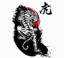 Japanese Tiger Unisex T-Shirt