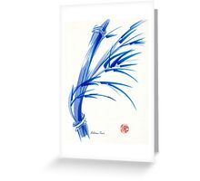 """Wind""  blue sumi-e ink wash painting Greeting Card"
