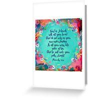 Proverbs 3:5,6 Greeting Card
