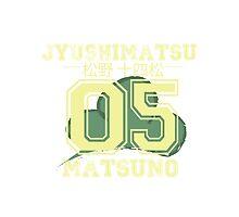 JYUSHIMATSU by crowknight
