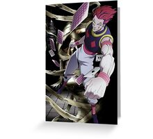 Hisoka Hunter X Hunter Greeting Card