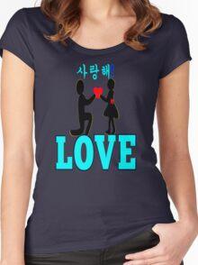 ❤ღ°Will You Accept My Heart-Romantic Proposal  Clothes & Phone/iPad/Laptop/MackBook Cases/Skins & Bags & Home Decor & Stationary & Mugs°ღ❤ Women's Fitted Scoop T-Shirt