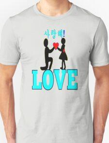 ❤ღ°Will You Accept My Heart-Romantic Proposal  Clothes & Phone/iPad/Laptop/MackBook Cases/Skins & Bags & Home Decor & Stationary & Mugs°ღ❤ Unisex T-Shirt