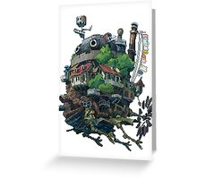 Howl's moving castle 8-bit <3 Greeting Card