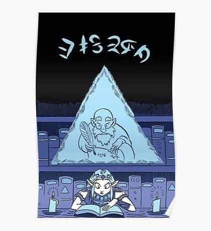 Zelda Link to the Past Zelda's Wisdom Poster