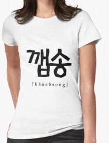 KKAEBSONG Womens Fitted T-Shirt