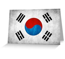 Korean flag Greeting Card