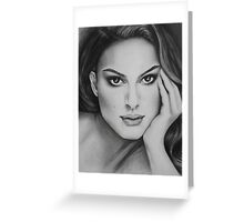 Drawing of Natalie Portman by Florence Lee Greeting Card