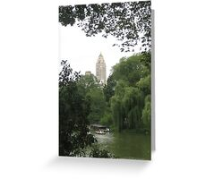 New York Central Park Boating on the Lake View Greeting Card