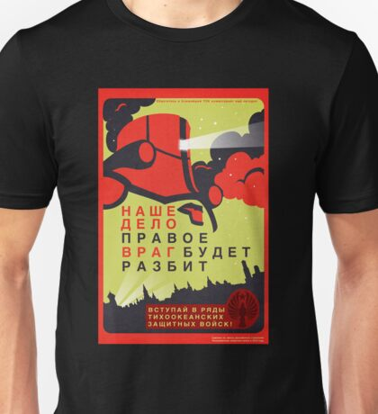 Pacific Rim: Our Cause is Just Unisex T-Shirt
