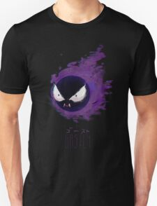 Gastly Pokédex Style Unisex T-Shirt