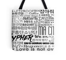 BTS Song design #1 Tote Bag