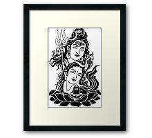 Shiva parvati ji Framed Print