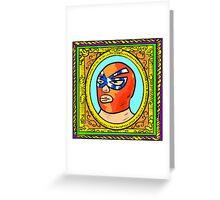 El Calamar Brusco Greeting Card