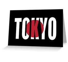 Tokyo. Greeting Card