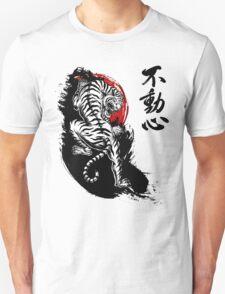 Japanese Tiger with Fudoshin Kanji Unisex T-Shirt