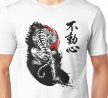 Japanese Tiger with Fudoshin Kanji Unisex T-Shirt
