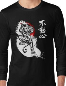 Japanese Tiger with Fudoshin Kanji (white) Long Sleeve T-Shirt