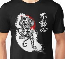 Japanese Tiger with Fudoshin Kanji (white) Unisex T-Shirt