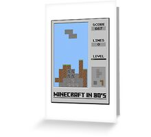Minecraft in 80's Greeting Card