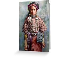 Colorized Philippine Itneg Tribe Woman Greeting Card