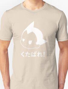 DROP DEAD WHITE Unisex T-Shirt