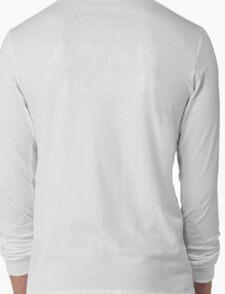 Karasuno Volley Ball Club Haikyuu Kanji Vector Long Sleeve T-Shirt