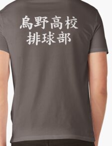 Karasuno Volley Ball Club Haikyuu Kanji Vector Mens V-Neck T-Shirt