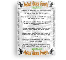 Ancient Chinese Proverbs Metal Print