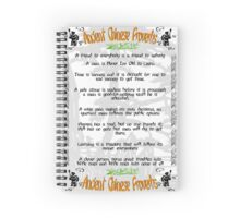 Ancient Chinese Proverbs Spiral Notebook
