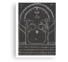 Lord Of The Rings - The Doors Of Durin ( Hand drawn) Canvas Print