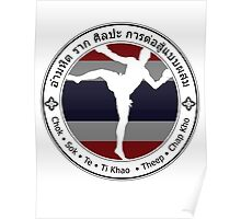 Savage Roots MMA Muay Thai BLK Poster