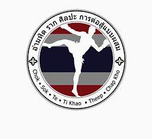 Savage Roots MMA Muay Thai BLK Unisex T-Shirt