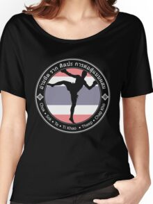 Savage Roots MMA Muay Thai WHT Women's Relaxed Fit T-Shirt
