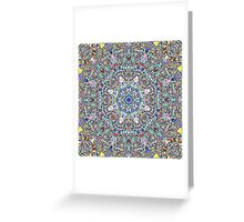 Purple Blue Pulse With Beats Greeting Card