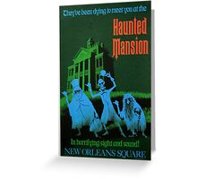 Magic Kingdom Attraction Poster- Haunted Mansion Greeting Card