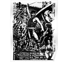 THE SEVEN SAMURAIS - AKIRA KUROSAWA Poster