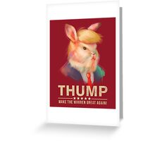Donald Thump Greeting Card
