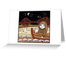Flos Firth Fishing Boat Greeting Card