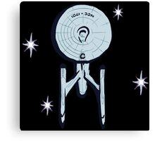 NCC - 1701 ENTERPRISE Star Trek Canvas Print