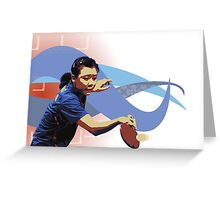 Ping Pong / Table Tennis Greeting Card