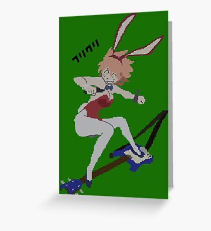 FLCL Haruko guitar pixelart Greeting Card