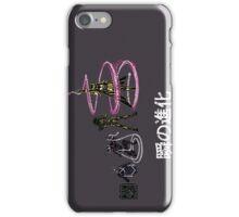 Andromeda Evolution iPhone Case/Skin