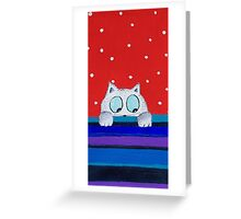 What's there Greeting Card