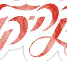 Coke Sticker